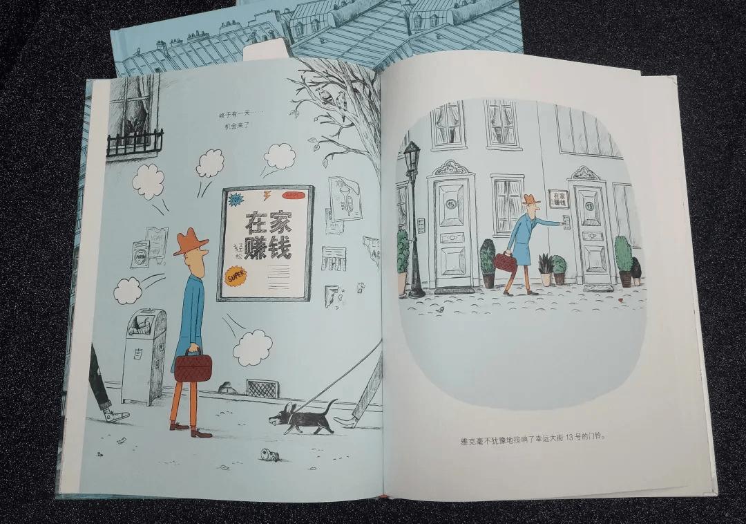 【周一年度好书】《幸福牌汽车》孩子的幸福和欲望该怎么满足  第8张