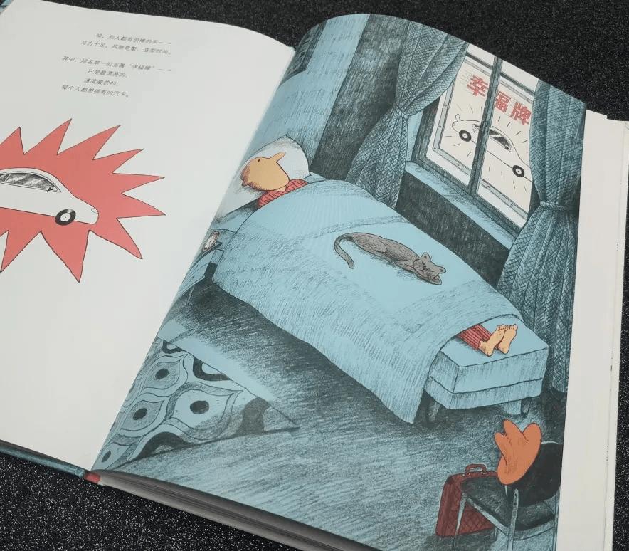 【周一年度好书】《幸福牌汽车》孩子的幸福和欲望该怎么满足  第3张