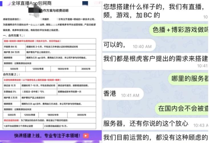 天顺平台开户-首页【1.1.5】  第5张