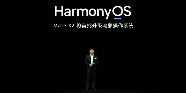 华为牛年首推折叠屏Mate X2  余承东称其将首批升级HarmonyOS