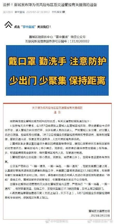 天顺app首页-首页【1.1.7】  第1张