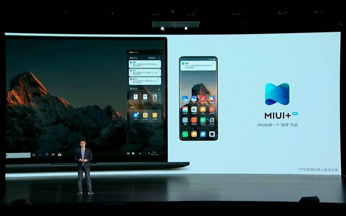 高调回归的小米平板能拯救 Android 平板么?
