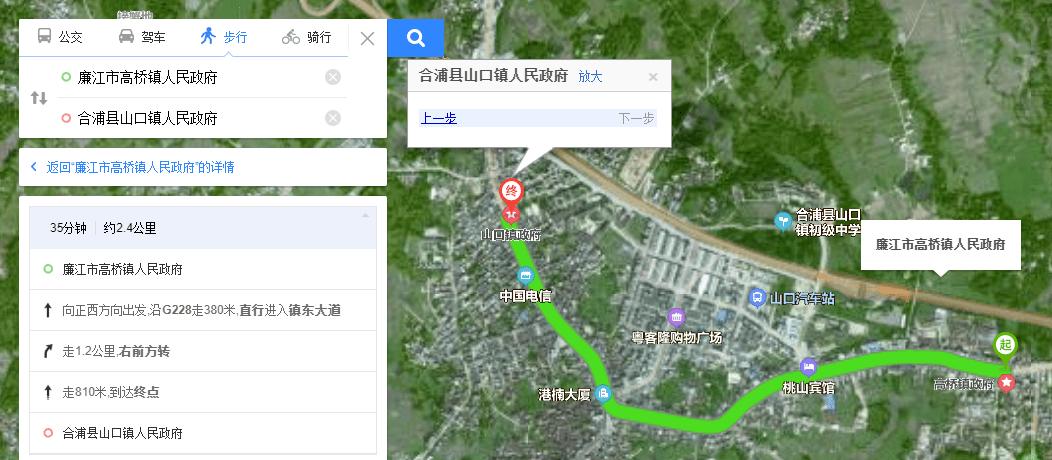 廉江市那个姓人口多_廉江市地图