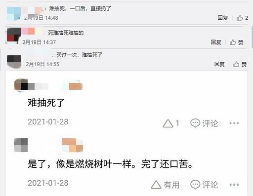 """专家辟谣茶烟""""替烟戒烟""""功效:缺乏科学依据 涉嫌虚假宣传"""