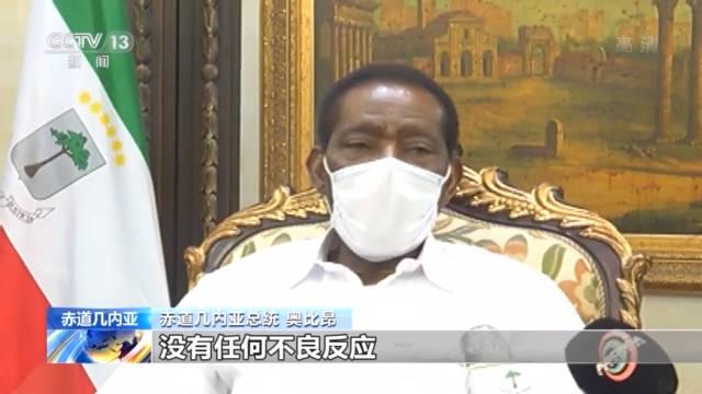 """为中国新冠疫苗投下信任票,多国领导人""""带头""""接种"""