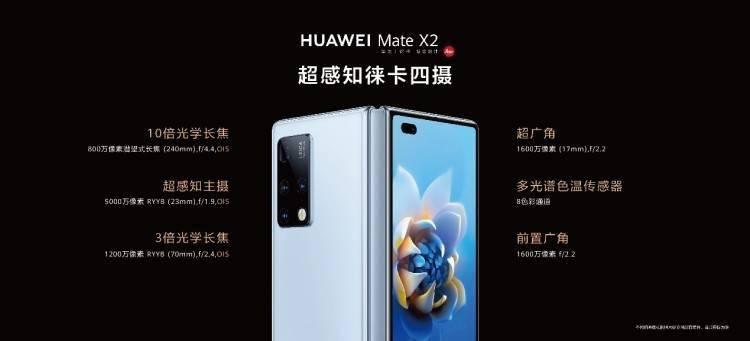 【PW热点】华为手机今年4月起可陆续升级鸿蒙系统