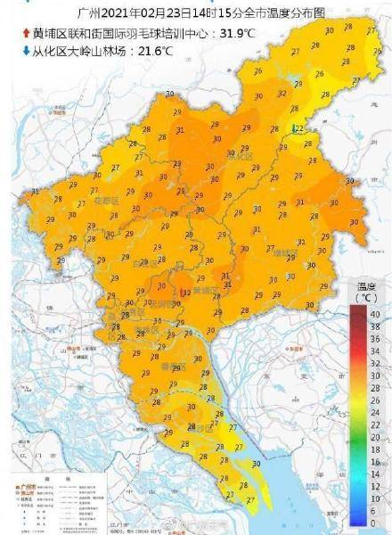再刷新纪录!今日广州热到全国第一