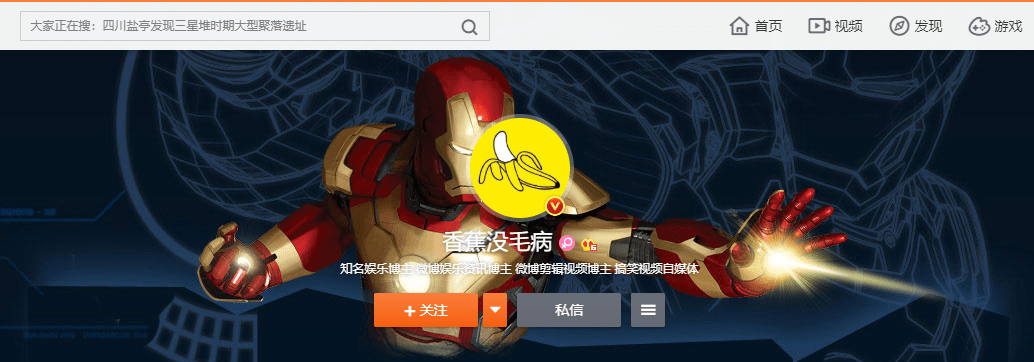 杨幂诉微博一娱乐帐号侵害名誉获赔6.5万!长期被侮辱诽谤