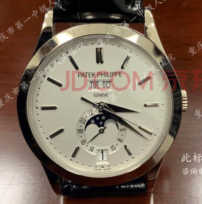 炸金花棋牌游戏官网司法拍卖手表来了,百达翡丽等55块全成交,一精