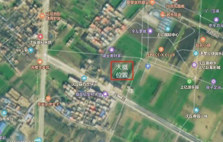 沈丘第二小学即将开工建设...快看在什么位置....  第2张