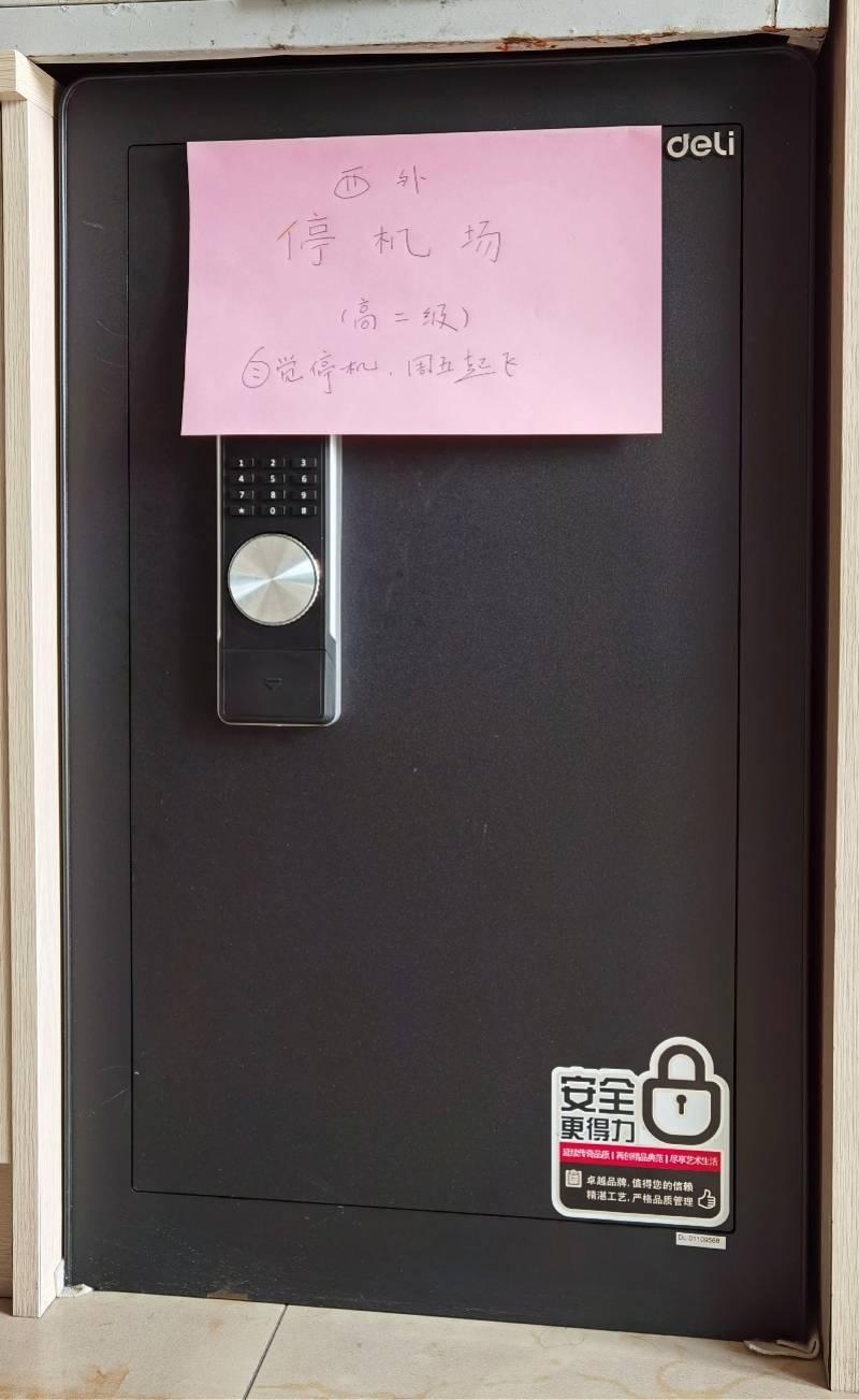 """设置""""停机场"""",用金属探测器检查,广州学校这样管理学生手机"""