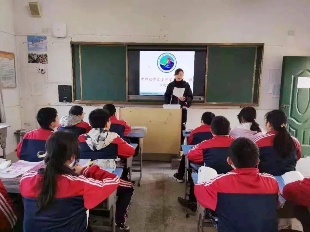 2021幼儿园小班开学第一课防溺水主题班会教案 防溺水安全教育教案小班
