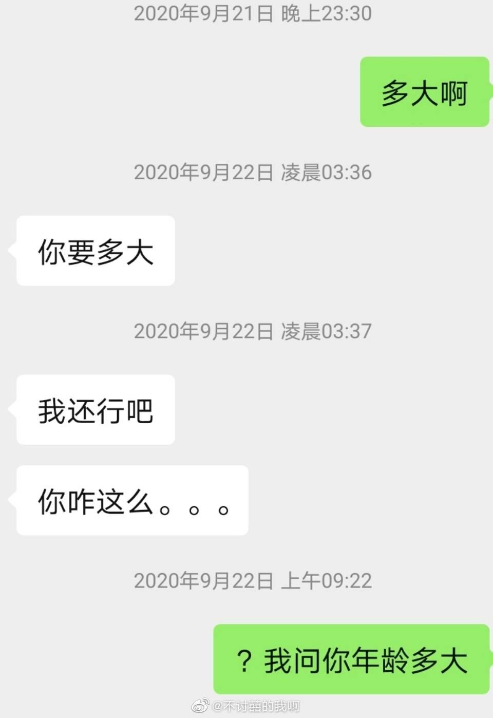 东京食尸鬼金木