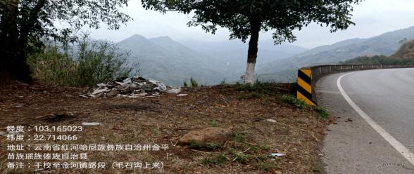 金平县有多少人口_他讲法律政策我们听得懂 光明日报 聚焦云南边境管控中的