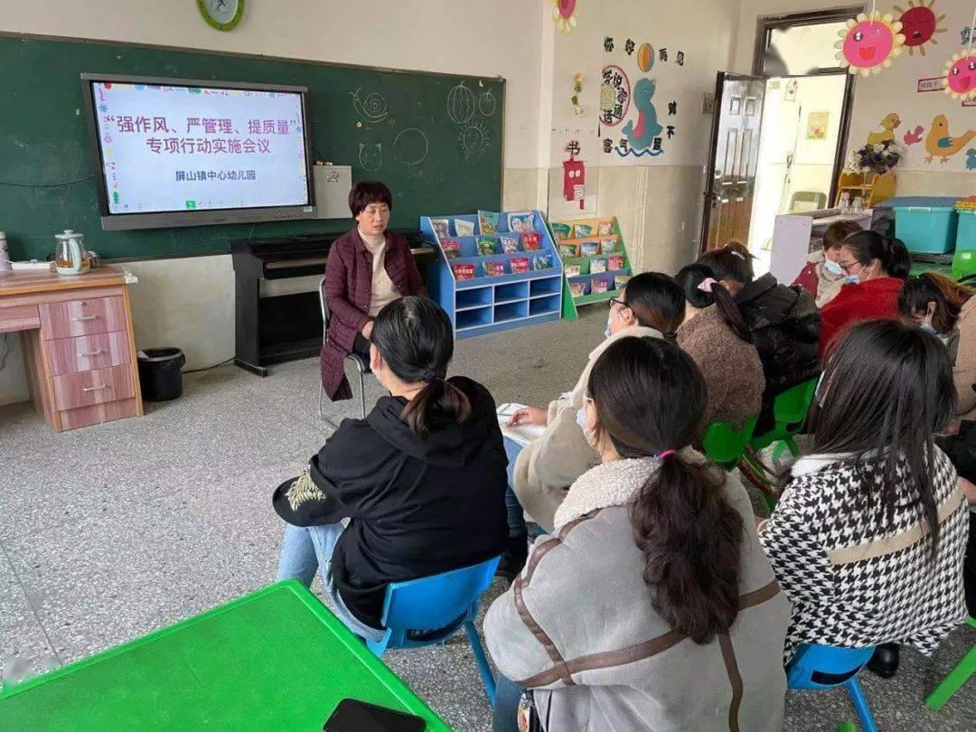 泗县中小学校综合简讯(2021年2月25日)