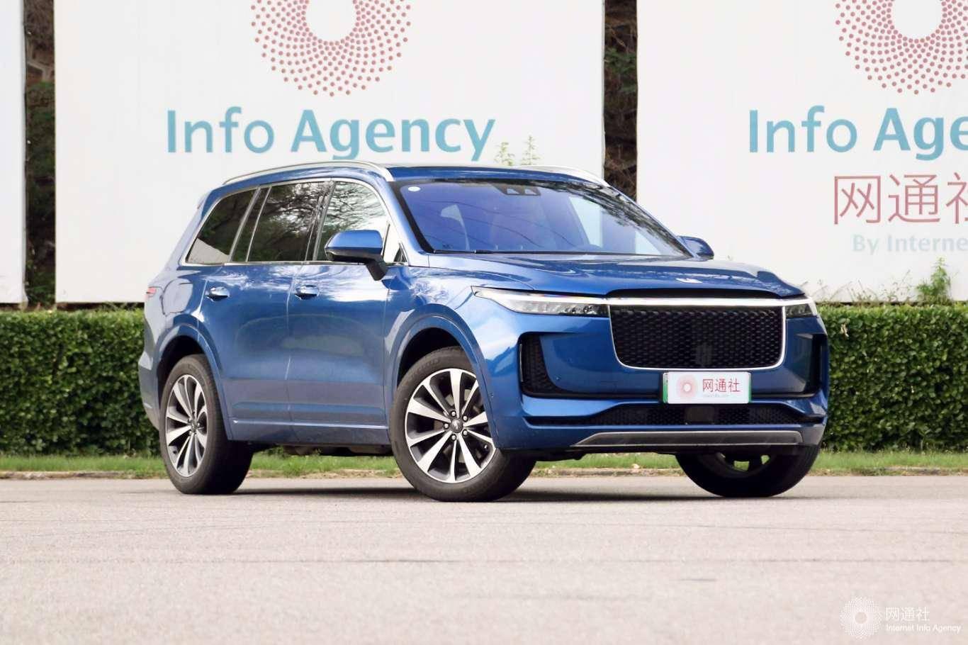 总收入41.5亿元。理想汽车发布2020年第四季度财务报告