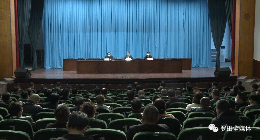 """罗田县组织了""""100家企业评估部门""""活动"""