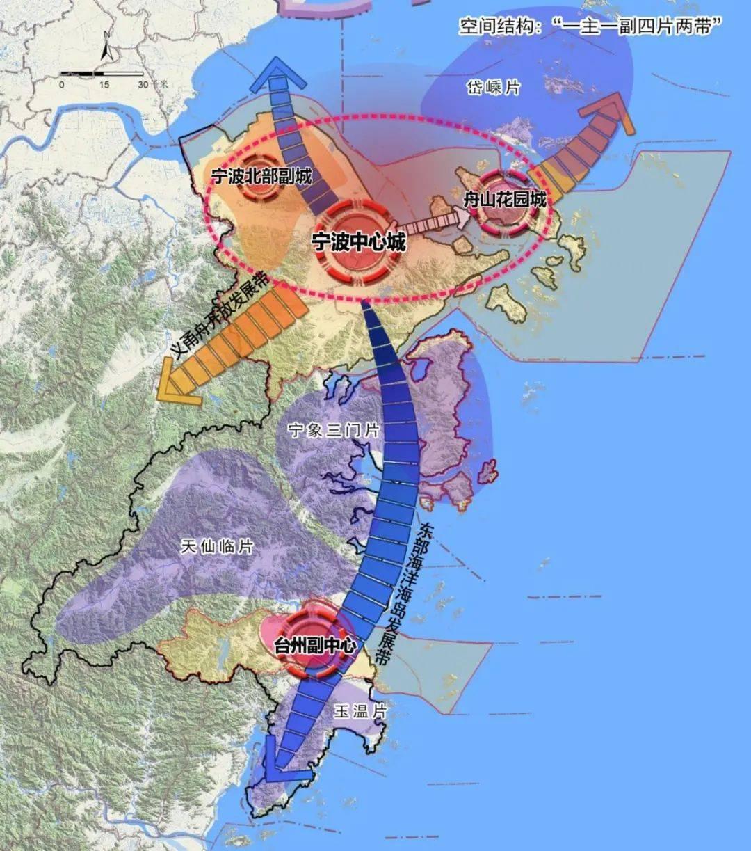 宁波都市区建设方案公布,将谋建跨地市区域一体化合作先行区