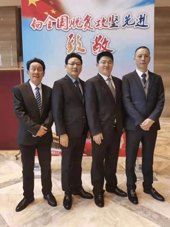 全国脱贫攻坚总结表彰:巫溪县3人1集体获奖