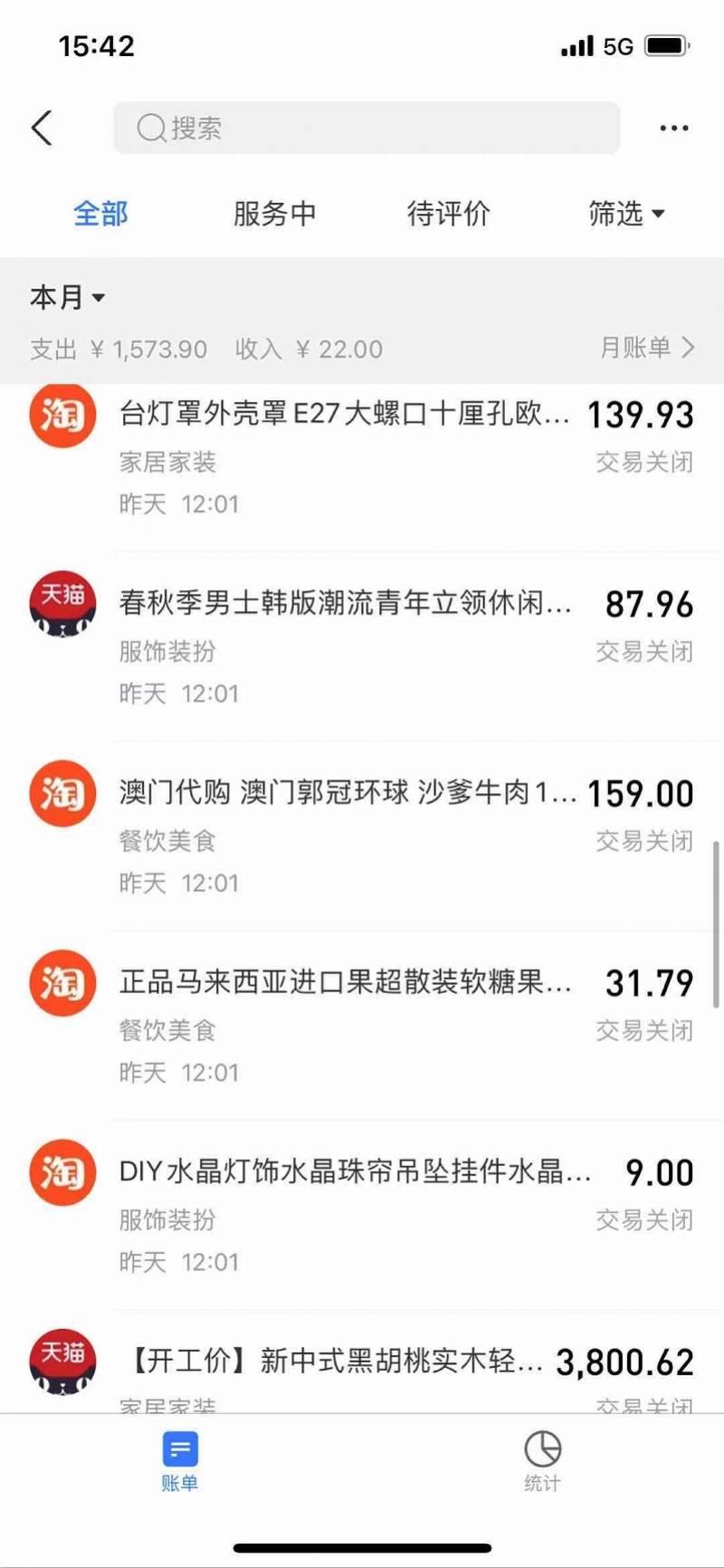"""深圳梦娃网上购物糖果""""空""""父母购物车,订单总额超过5万元"""