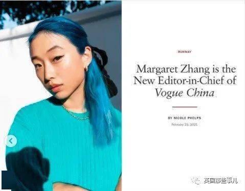 27岁就当上了Vogue中国版主编!做模特,写剧本,开公司,跳芭蕾,做真正的斜杠青年!