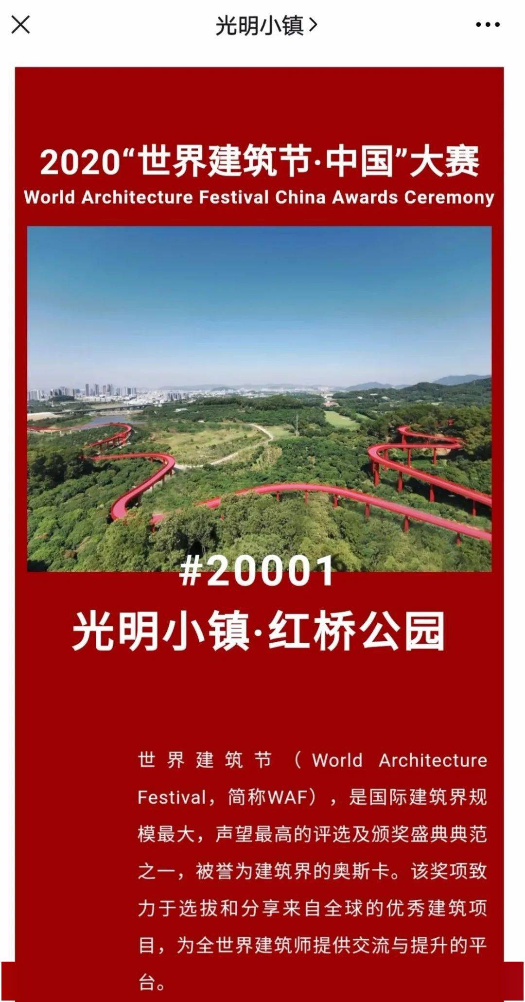 春节涌入30万人的光明虹桥公园,凭什么?真的值得去吗?