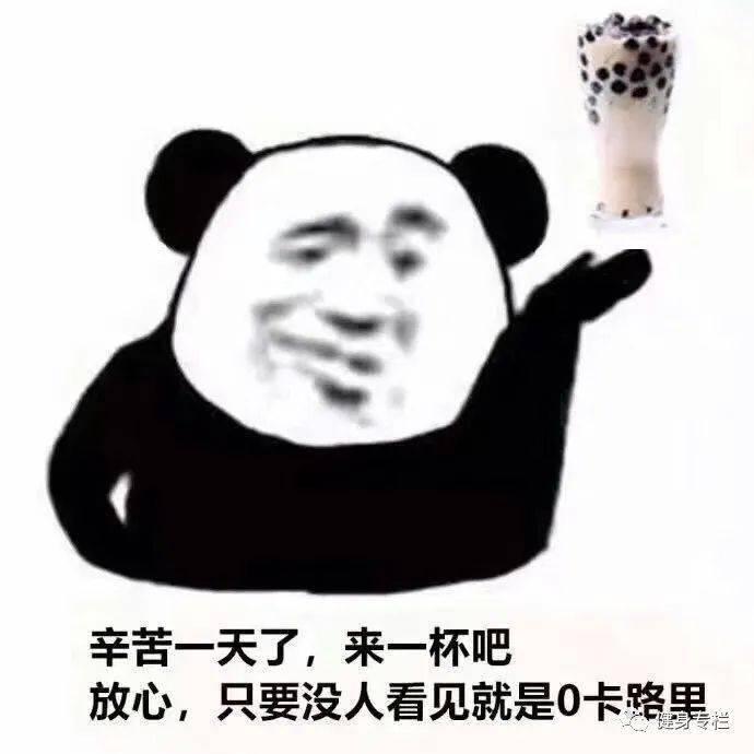 欧亿5招商-首页【1.1.0】
