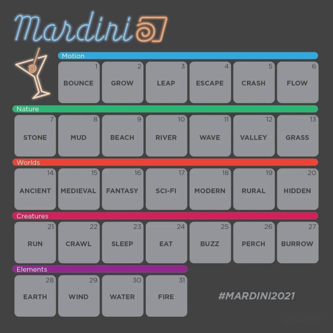 houdini2021官方挑战赛mardini正式开始
