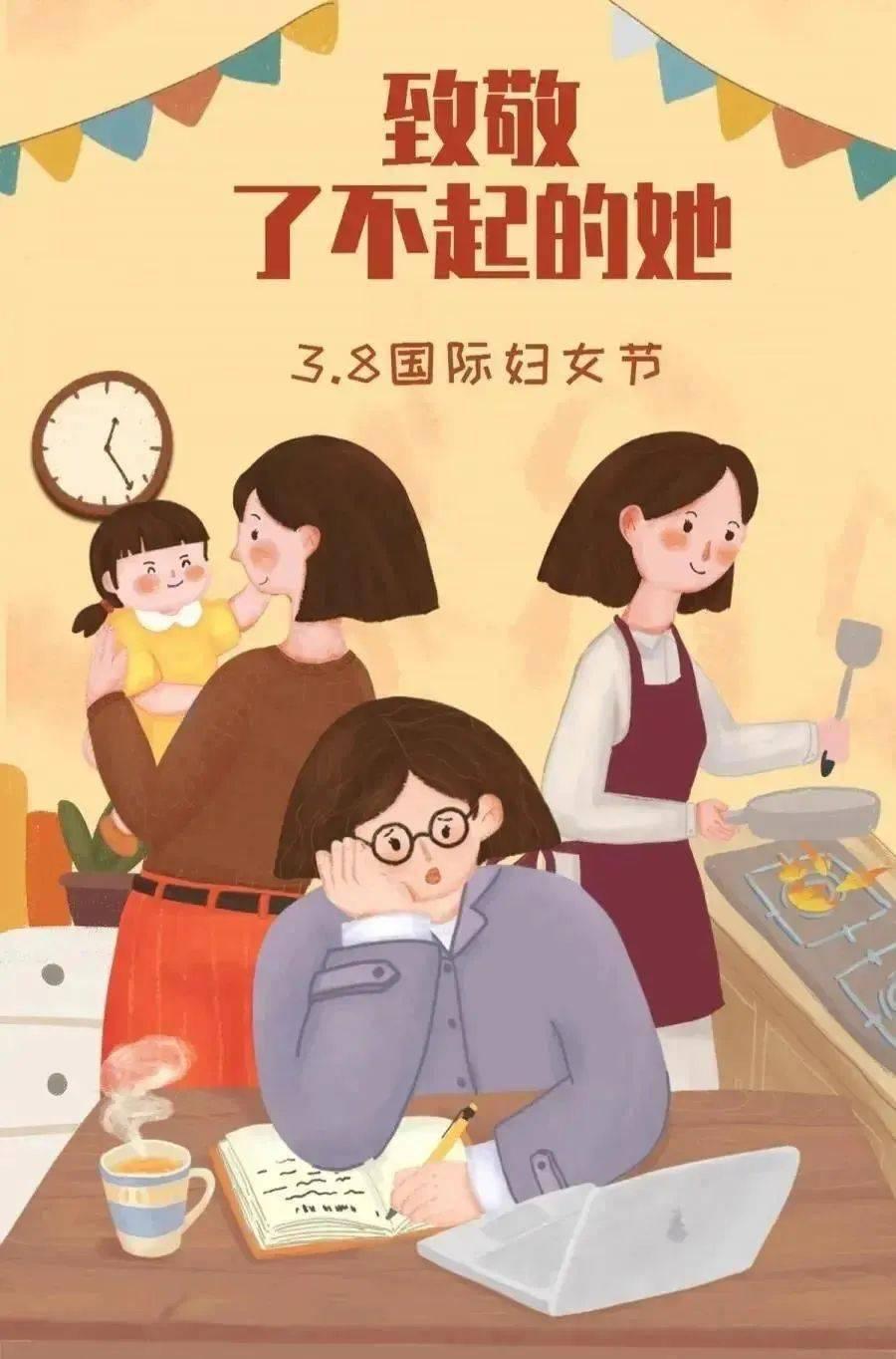 三八妇女节,楠溪江实力宠粉,这份景区福利请收下!