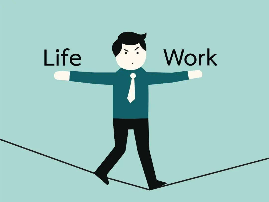 工作和生活不划清界限,身体会受到影响!