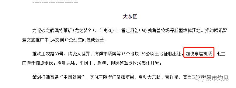 赢咖4-首页【1.1.4】