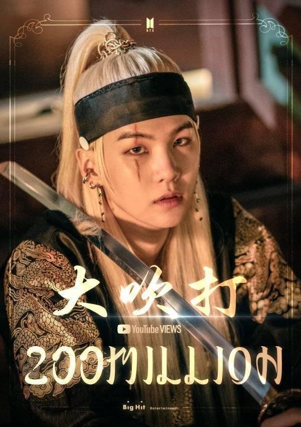 "BTS SUGA""大吹""MV超2亿点击量"