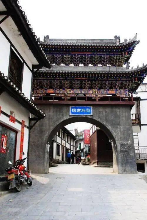 陕西丨熨斗古镇满是古朴沧桑的风韵,你想亲自来感受一下吗?
