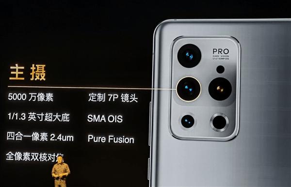 魅族18 Pro发布:有史以来最贵屏幕、最高性能、最强影像的照片 - 20