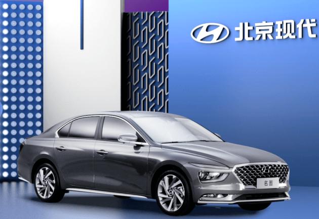 全新一代名图燃油纯电齐发,你喜欢哪款?_车型