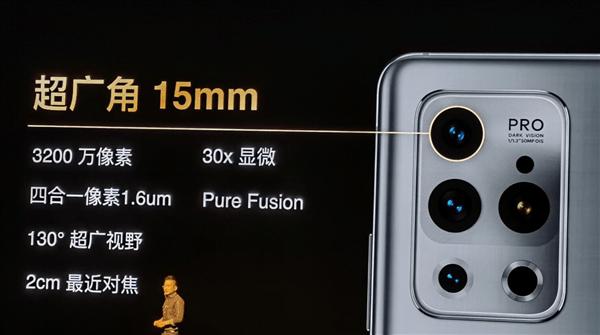 魅族18 Pro发布:有史以来最贵屏幕、最高性能、最强影像的照片 - 23