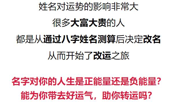 泉州姓氏人口2021_泉州人口热力图