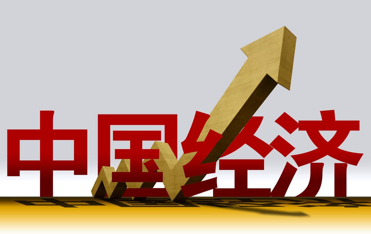 gdp结构_二季度GDP同比增长7.9%经济已形成稳中加固态势