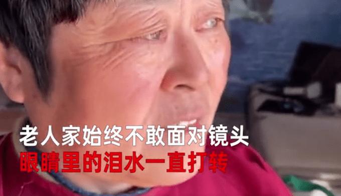 山东儿媳生了双胞胎婆婆关闭36年门店去照顾 离开时一幕令人心酸