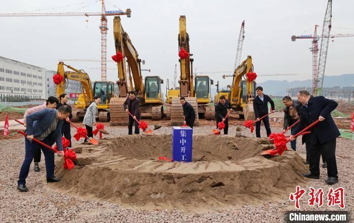 重庆合川集中开工40个重点项目总投资近108亿