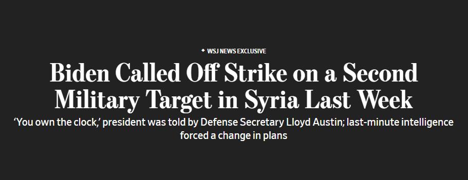 """美媒曝拜登因""""现场有妇女儿童""""紧急叫停第二轮对叙空袭"""