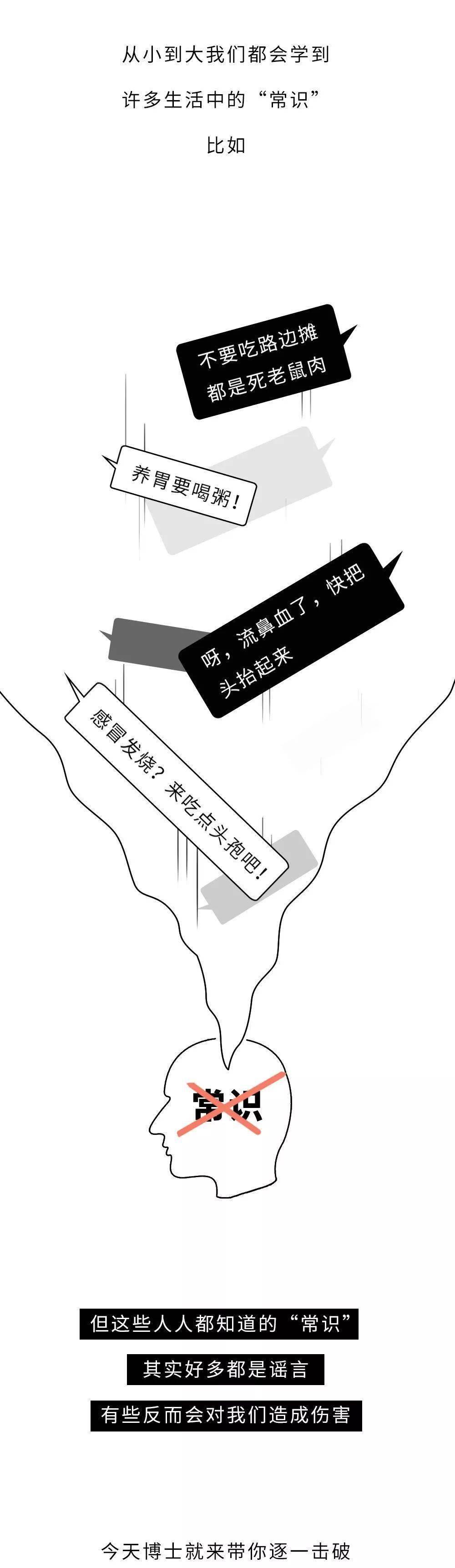 拉菲8登录注册-首页【1.1.8】