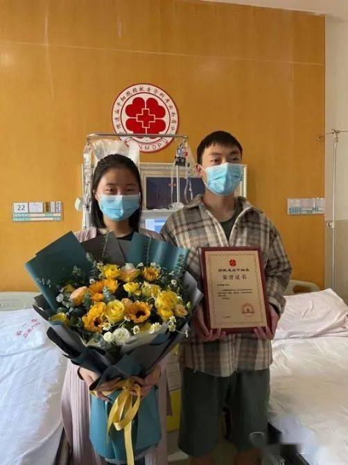 大爱无疆!曲靖90后小伙无偿捐献造血干细胞!