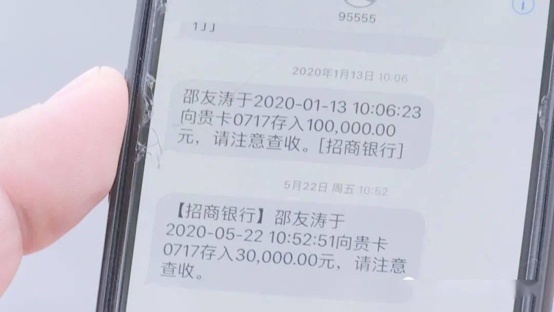 肇庆:小区被不明转账困扰,担心身份信息被盗