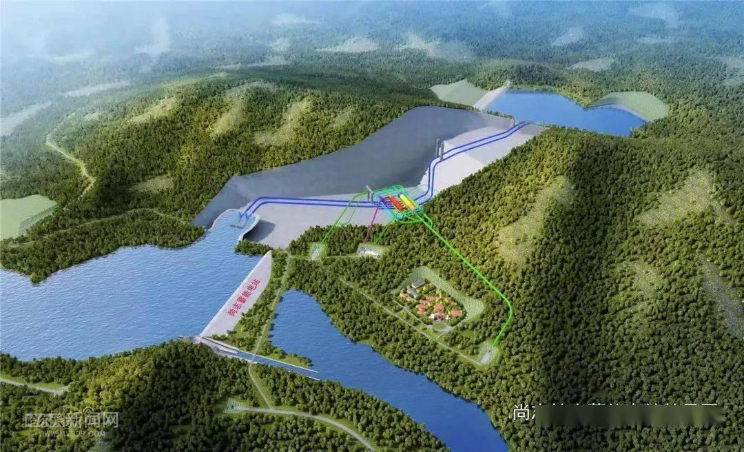 尚志签订了总投资80亿元的抽水蓄能电站项目合同|年内开工建设