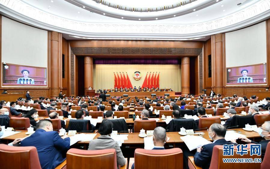 全国人民代表大会十三届四次会议举办视频会议系统