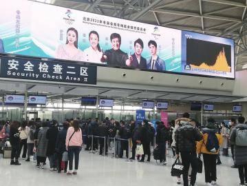 """济南机场假后客流量""""报复""""反跳"""