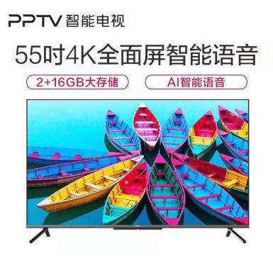 此刻大尺寸电视也能做到价值品质兼具