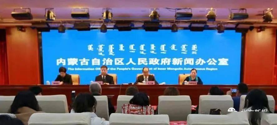 內蒙古發布十大消費維權典型案例