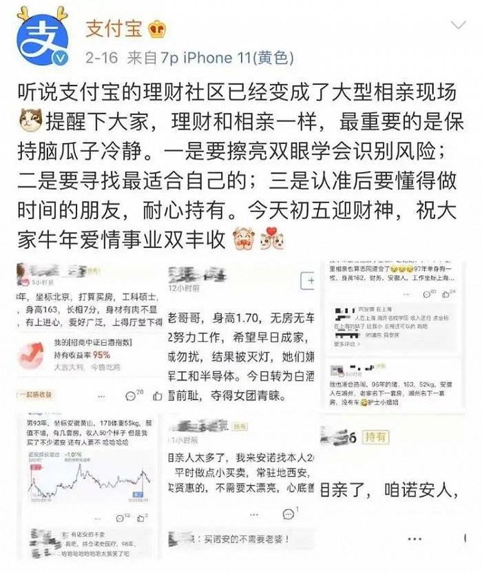 一切中国互联网产品的归宿都是相亲网站?的照片 - 3